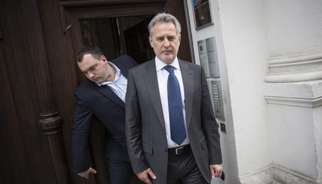 Суд Барселоны закрыл дело против Фирташа, не хватило доказательств — СМИ