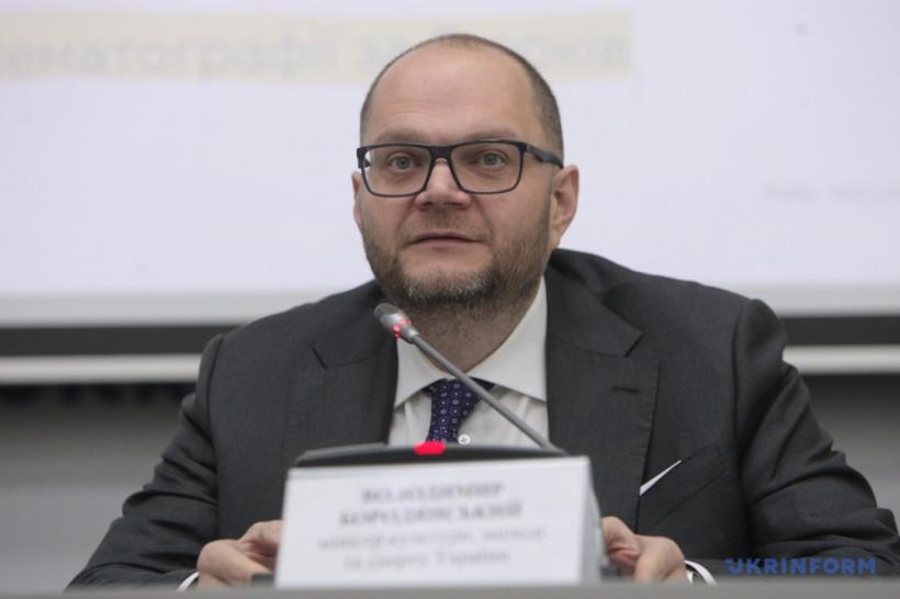 Кабмин объявил новый конкурс на должность председателя Госкино