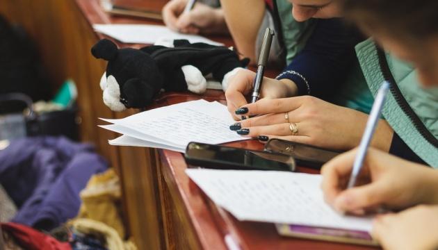 Конкурс по украинскому языку имени Яцика впервые открыли в Киеве