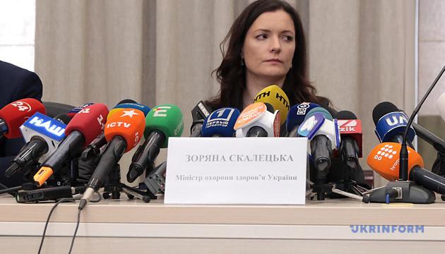 Скалецкая рассказала, что медучреждениям дадут контракты с Нацслужбой здоровья