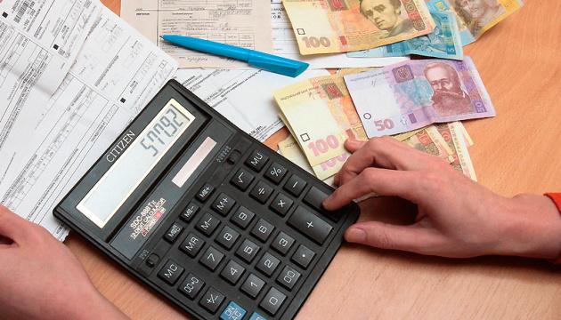 Платежки без льгот и субсидий: в Минсоцполитики дали разъяснения