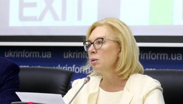 Денисова заявляет, что долг за больничные превысил 1 миллиард