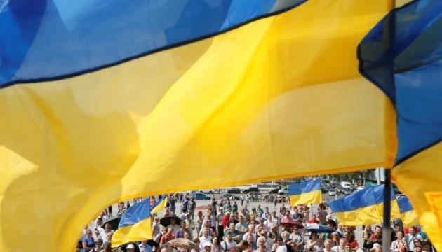 Перепись населения в Украине пройдет в ноябре-декабре 2020 года