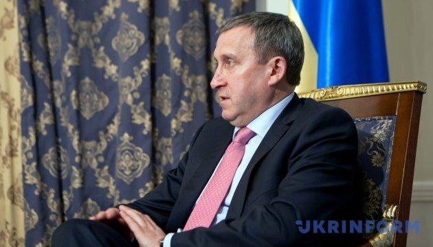 Россия не впервые использует Интерпол для преследования украинцев в Польше - Дещица