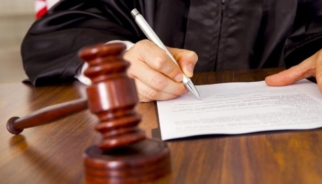 Судья, который должен был рассматривать апелляцию Сытника, объявил самоотвод