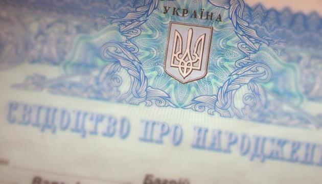 Украинцам в ОРДЛО и Крыму хотят упростить выдачу документов - Минюст и Рада готовят новые правила