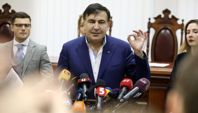 Верховный Суд признал законным выдворение Саакашвили из Украины
