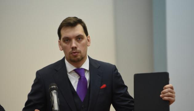 Гончарук сказал, когда объявят претендентов на должность главы НАПК