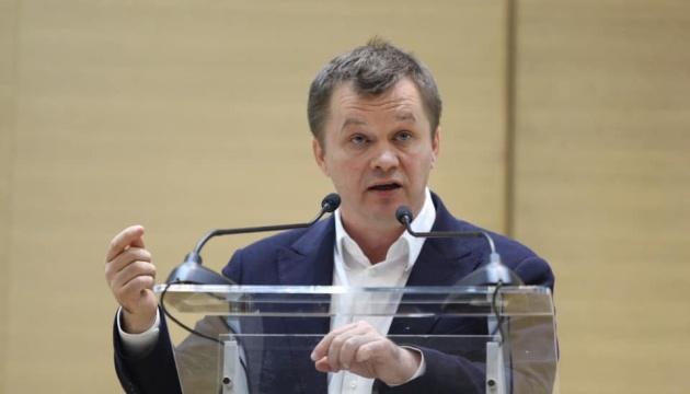Милованов заявил об угрозах его заместителям