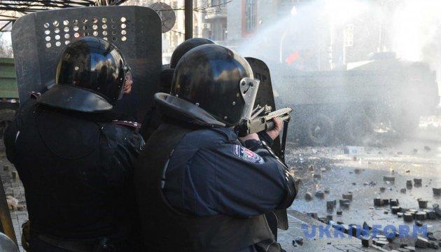 """ГБР возбудило дело по факту потери двух томов """"дела Майдана"""""""