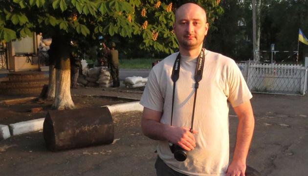 Это временная эвакуация: Бабченко уехал из Украины
