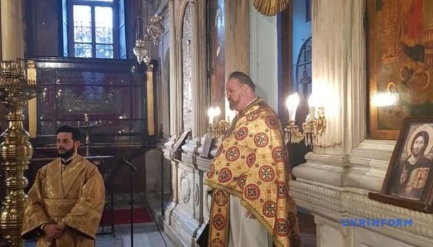 Вселенский Патриарх провел панихиду по жертвам Голодомора