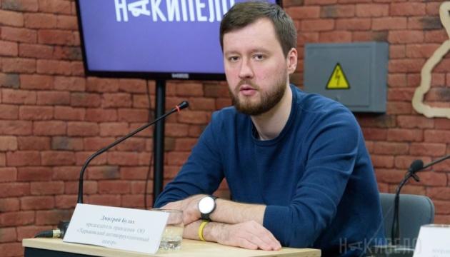 На должность главы НАПК претендует харьковский депутат-антикоррупционер