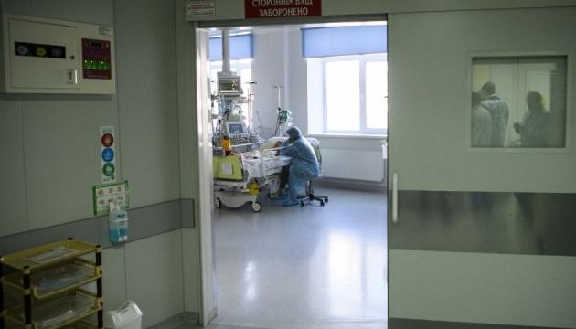 К реформе готовы 70% больниц — Нацслужба здоровья