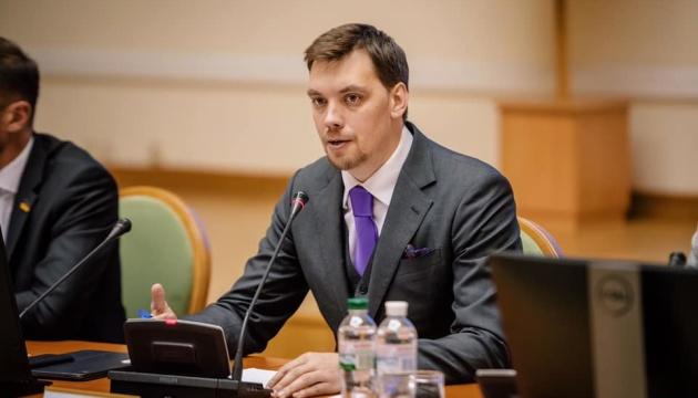 Гончарук провел первое заседание Нацсовета по вопросам развития науки и технологий