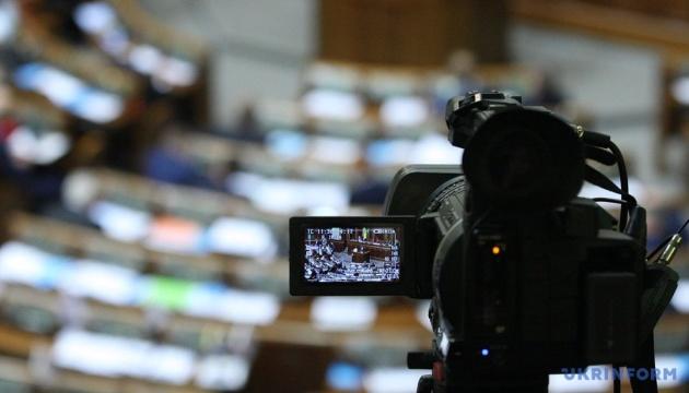 Высшее образование: Рада планирует отменить лицензии более чем на 100 специальностей