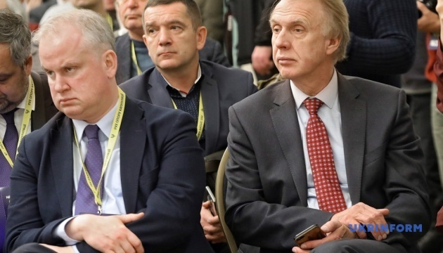 Мазур открыл Национальный форум достоинства
