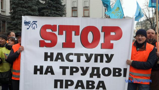 Под Офисом Президента митингуют железнодорожники