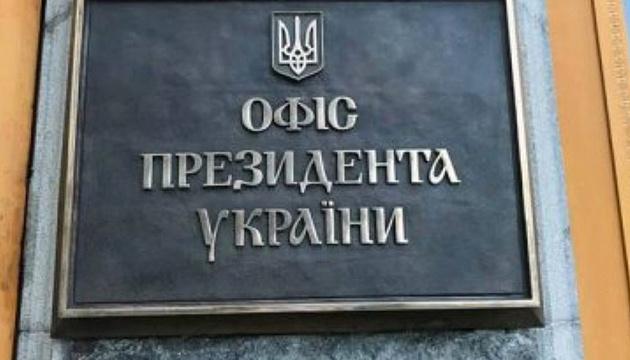 В ОП обсудили проблемы поиска пропавших без вести на Донбассе