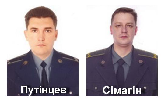 Шпиона ФСБ посадили в Украине на 12 лет