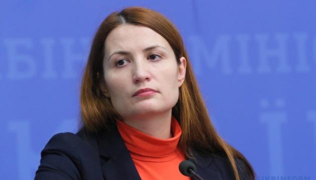 Стефанишина призывает стать на защиту медреформы