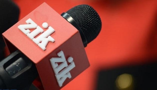 Нацсовет по вопросам телевидения и радиовещания вынес предупреждение каналу ZIK