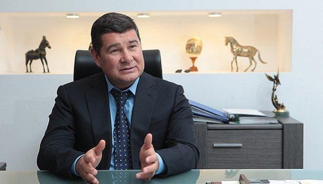 Суд арестовал €500 тысяч экс-депутата Онищенко
