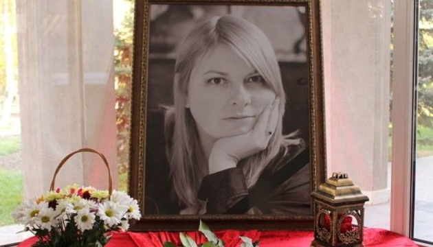 Польская газета внесла Гандзюк в ТОП-120 самых влиятельных людей, которые умерли в прошлом году