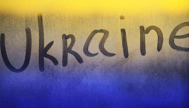 Украина поднялась на пять позиций в Индексе гражданств мира