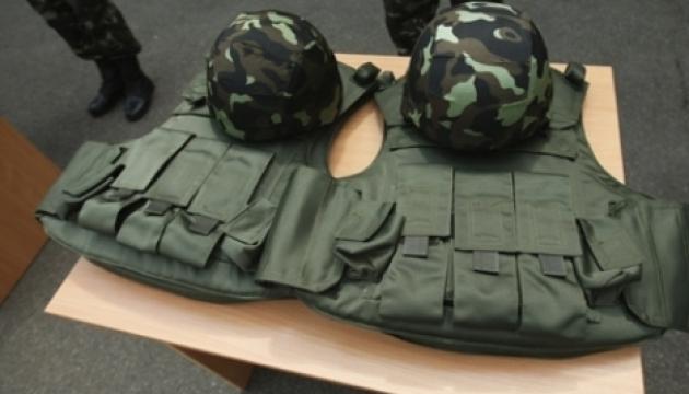 Дело бронежилетов: несколько депутатов готовы взять на поруки обвиняемых