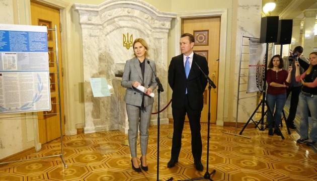 В Раде открылась выставка к 130-летию Межпарламентского Союза