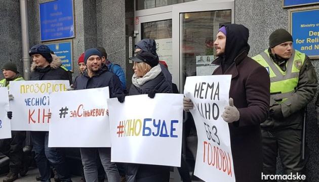 В Киеве вышли акцию в поддержку Синькевич, которая претендовала на должность главы Госкино