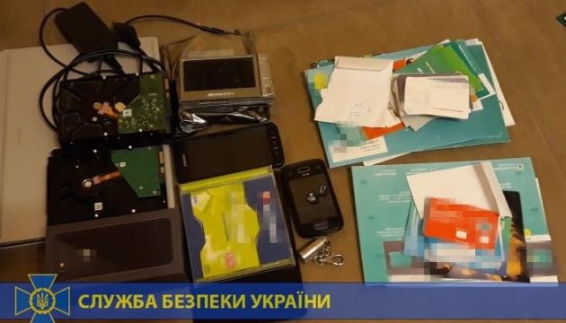 """СБУ разоблачила банду хакеров, 10 лет """"чистившую"""" счета клиентов в Европе и США"""