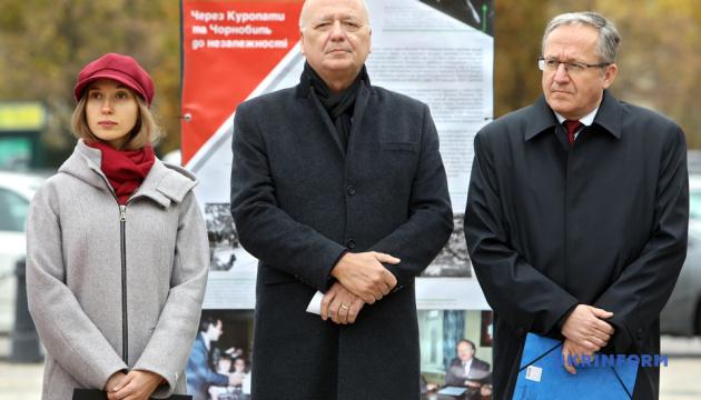 В Киеве открылась выставка о европейских революциях конца 1980-х