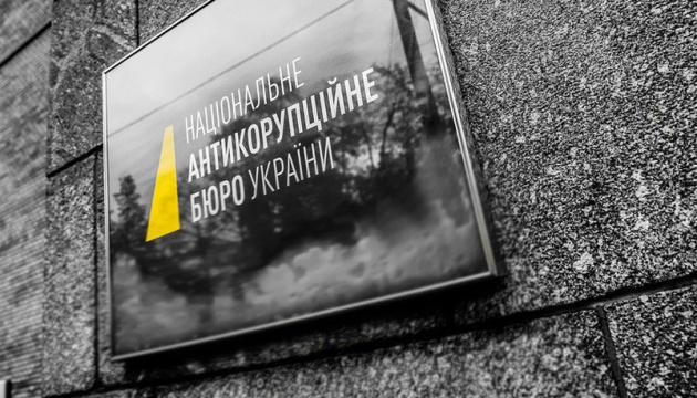 Замглавы Киевской таможни заявляет, что к нему пришли с обыском