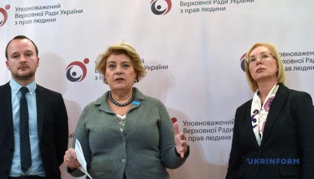 Почти 200 тысяч детей из Донбасса и оккупированного Крыма вынуждены были покинуть дома — Денисова