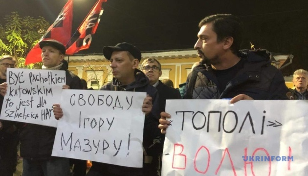Задержание Мазура: в Киеве пикетировали посольство Польши