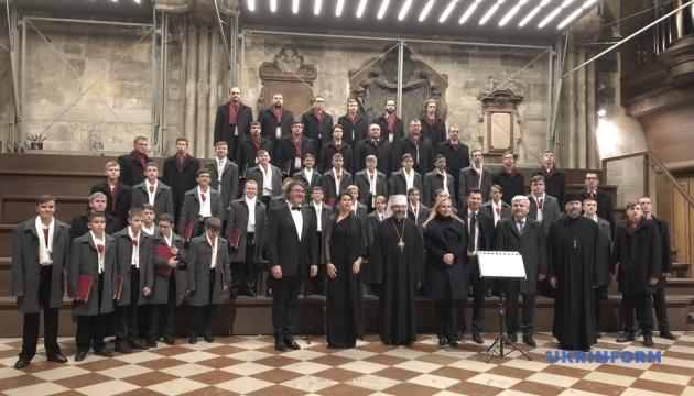 В главном соборе Австрии прошел концерт-реквием памяти жертв Голодомора