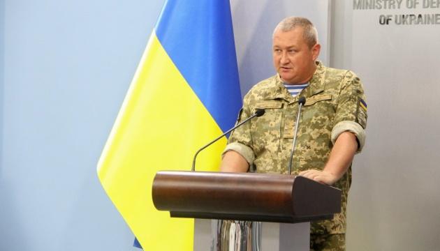 """Минобороны отреагировало на арест """"киборга"""" Марченко"""