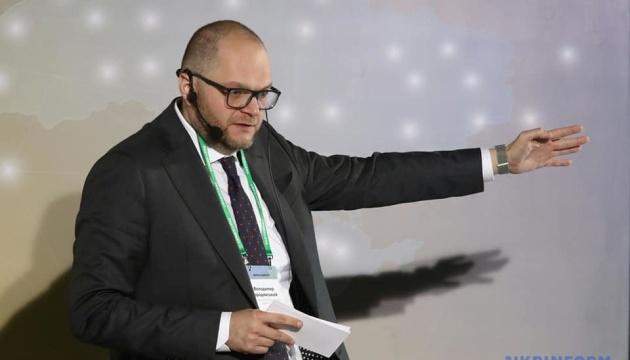 Не только декоммунизация: Бородянский озвучил новые задачи для Института нацпамяти