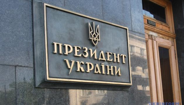 На Банковой обсудили законопроект о защите политзаключенных