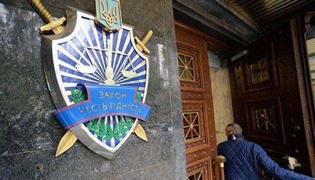"""ГПУ проводит следственные действия в Минюсте в деле """"черных регистраторов"""""""