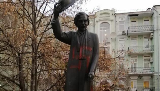 """Надругательство над памятником Шолом-Алейхему играет на руку """"третьей стороне"""" - Всеукраинский совет церквей"""