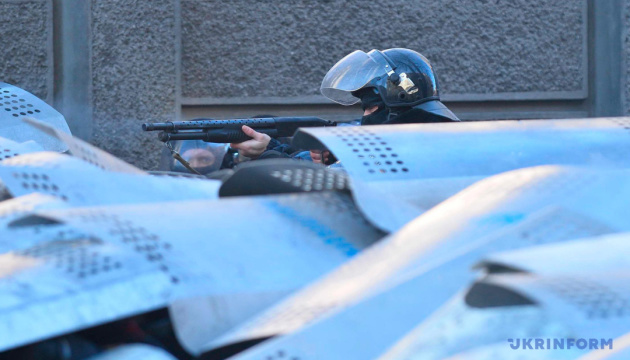 """Миссия ООН призывает к непрерывному расследованию """"дел Майдана"""""""