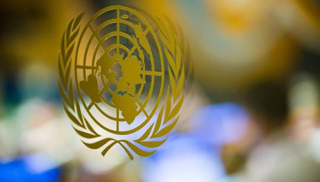 ООН опубликовала Всеобщую декларацию прав человека на крымскотатарском языке