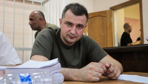 Кулика уволили из прокуратуры - ГПУ