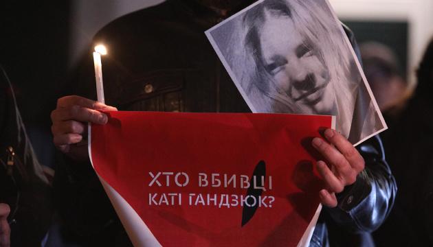 Зеленский обещает, что все заказчики убийства Гандзюк будут найдены и наказаны