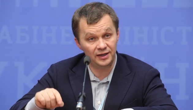 Милованов предлагает заменить трудовые книжки е-реестрами
