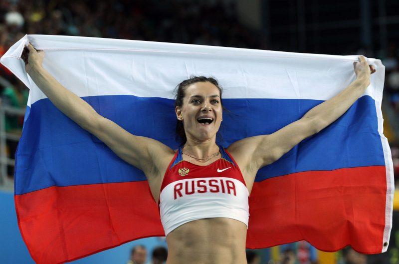Спортсменка из России