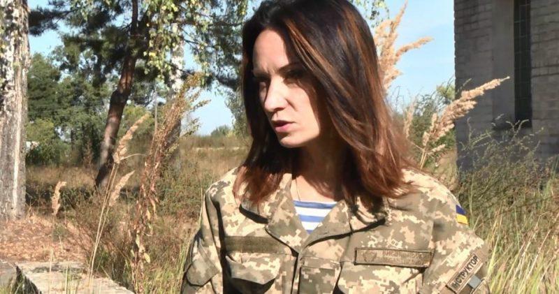 Маруся Звиробий